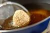 里芋のもちもち揚げ団子の作り方の手順5