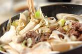 ひとくち牛肉ボールのすき焼き風の作り方7