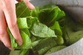 小松菜と揚げのサッと煮の作り方2