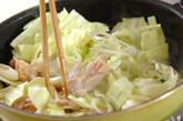 鶏と野菜のコチュジャン炒めの作り方2