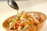 白菜のサラダの作り方5