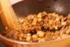 パリ皮付きひき肉納豆の作り方の手順2