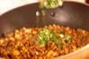パリ皮付きひき肉納豆の作り方の手順4