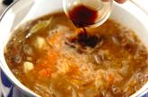 薄切り牛肉のカレーの作り方4