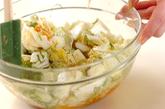 白菜の梅肉和えの作り方1