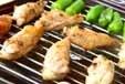 鶏手羽中の塩焼きの作り方1