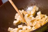 イカと厚揚げの梅炒めの作り方1