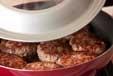 煮込みハンバーグの作り方3