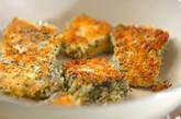 ブリの香草パン粉焼きの作り方4