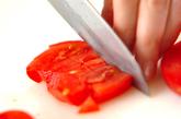 アジとトマトのアジアンサラダの下準備1