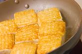 和風豆腐ステーキの作り方1