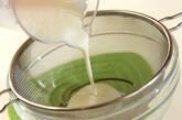 サッパリ白桃スープの作り方2