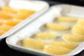 焼きグレープフルーツの作り方4