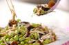 枝豆とキノコのマリネの作り方の手順4