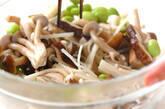 枝豆とキノコのマリネの作り方2