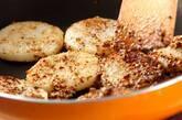 長芋のマスタードソテーの作り方3