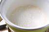 イチゴ大福の作り方の手順4