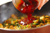 小松菜ドライカレーの作り方6