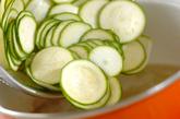 ズッキーニの冷製スープの作り方2