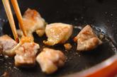 照り焼きチキンの作り方1