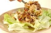 簡単焼き肉チャーハンの作り方3