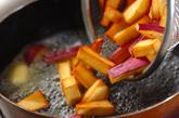 揚げサツマイモのバター風味の作り方2