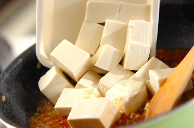 麻婆豆腐の作り方の手順5