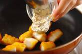 チキンナゲットのマスタード炒めの作り方2