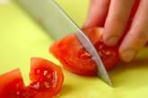冷やしトマトの作り方1