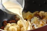 レバーのカレークリーム炒め煮の作り方3