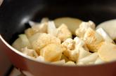 レバーのカレークリーム炒め煮の作り方1