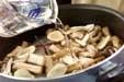 青魚のピリ辛みそ煮の作り方1