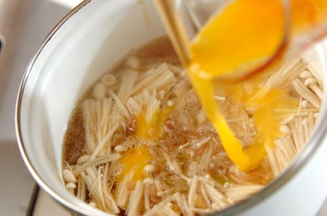ミョウガのふんわり卵汁の作り方の手順5