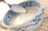セロリのスープの作り方3