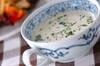 セロリのスープの作り方の手順