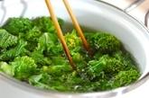 菜の花のワサビじょうゆの作り方1