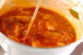 鶏肉のトマト煮の作り方8