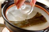 あったか湯豆腐の作り方7