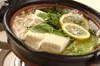 あったか湯豆腐の作り方の手順8