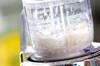 真鯛のポワレポテトのうろこ仕立て・アルベールソースの作り方の手順3