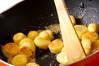 バナナフレンチトーストの作り方の手順4