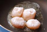ホタテの甘煮の作り方2