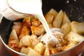 鶏と大根のクリーム煮の作り方4