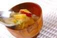 サツマイモのみそ汁の作り方6