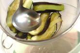 サンマとナスのカレーあんかけの作り方2