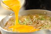 鶏温麺の作り方3