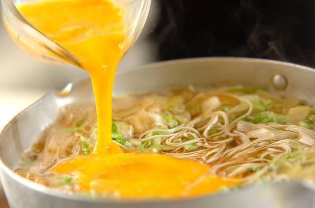 鶏温麺の作り方の手順3