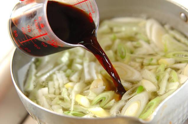 鶏温麺の作り方の手順2