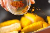 トウモロコシのカレーバター焼きの作り方3