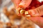 デザートおつまみ♪クルミとチーズのメープル和えの下準備2